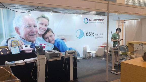 Beijing international medical devices exhibition x oserio