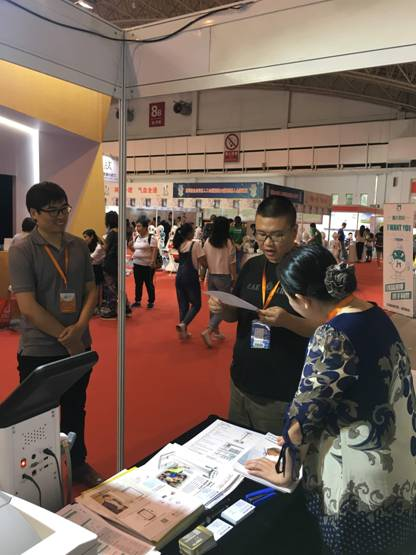Beijing international medical devices exhibition x oserio 2018