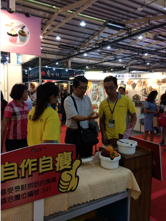 Taichung international tea coffee and bakery show x oserio 2018